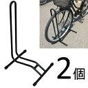 【送料無料】ガレージ・ゼロ 自転車スタンド 停め置きL字型[ブラック] /駐輪スタンド×2個*送料無料(北海道・沖縄・離島は除く)