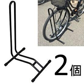 (送料無料)ガレージ・ゼロ 自転車スタンド 停め置きL字型[ブラック] /駐輪スタンド×2個