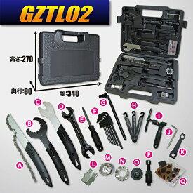 ガレージゼロ 自転車用 工具セット 26点 GZTL02