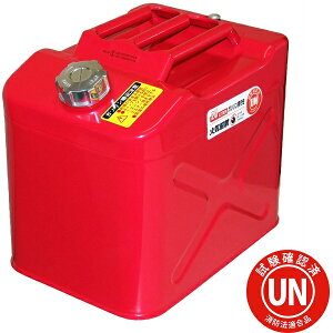 ガレージ・ゼロ ガソリン携行缶 20L 赤 ワイド縦型 UN規格/消防法適合品/亜鉛メッキ鋼板/ガソリンタンク
