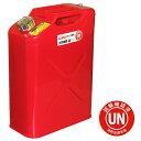 【送料無料】ガレージ・ゼロ ガソリン携行缶 20L 赤 縦型 [UN規格・消防法適合品]/ガソリンタンク/亜鉛メッキ鋼板*送料無料(北海道・沖縄・離島は除く)