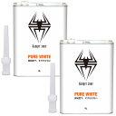 ガレージ・ゼロ PURE WHITE ホワイトガソリン 4L×2缶 アウトドア ガスランタンなどの燃料に最適