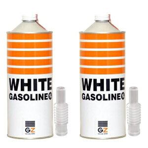 (送料無料)ガレージ・ゼロ PURE WHITE ホワイトガソリン 1L×2缶 アウトドア ガスランタンなどの燃料に最適