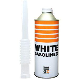 ガレージ・ゼロ PURE WHITE ホワイトガソリン 500ml アウトドア ガスランタン すすが少ない 液体燃料