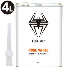 (送料無料)ガレージ・ゼロ PURE WHITE ホワイトガソリン 4L アウトドア ガスランタン すすが少ない*送料無料(北海道・沖縄・離島除く)