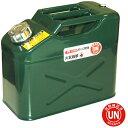 【送料無料】ガレージ・ゼロ ガソリン携行缶 10L 緑 縦型 [UN規格・消防法適合品]/ガソリンタンク/亜鉛メッキ鋼板*送料無料(北海道・沖縄・離島は除く)