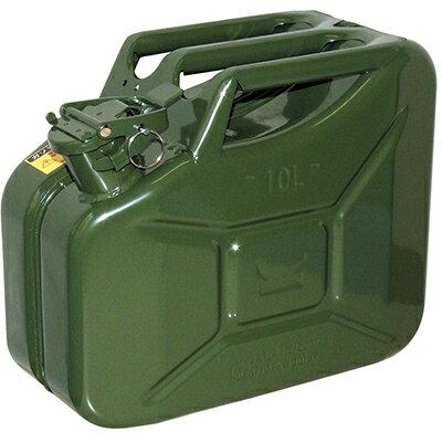 ガレージ・ゼロ ガソリン携行缶 ジェリ缶タイプ 10L [緑/UN規格/消防法適合品/スチール]