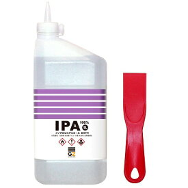 (送料無料)ガレージ・ゼロ 万能ヘラ+純度99.9%以上 IPA 1L(イソプロピルアルコール/2-プロパノール/イソプロパノール/2-プロパノール)