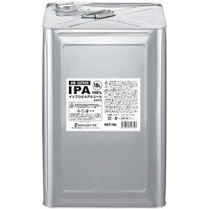 ヒロバ・ゼロ IPA(純度100%) 18L(イソプロピルアルコール/2−プロパノール/イソプロパノール/2-プロパノール)/キャンセル・変更・返品不可(住所・数量・名前・支払い方法など変更不可)