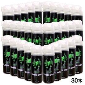 ガレージ・ゼロ シリコーンスプレー 420ml×30本 (潤滑/艶出/離型/すべり剤)