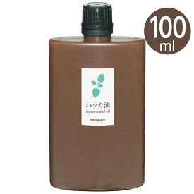 ガレージ・ゼロ ハッカ油 100ml/和種薄荷/ジャパニーズミント/エッシェンシャルオイル