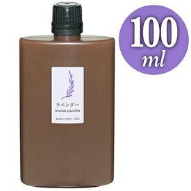 ヒロバ・ゼロ ラベンダー エッセンシャルオイル 精油 100ml [Lavandula angustifolia] アロマオイル