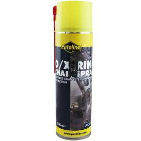 Putoline O/Xリング チェーンスプレー 500ml [バイクチェーン潤滑剤/チェーンルブ/バイク用チェーン潤滑剤]