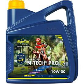 Putoline オフロードバイク用 4サイクルエンジンオイル 4L [N-TECH PRO R+ OFF ROAD] 10W-50 SN(MA2) 100%化学合成油