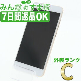 【中古】 UQモバイル P10 lite HWU32 パールホワイト 【SIMフリー】 本体 スマホ ファーウェイ 【あす楽】 【保証あり】 【送料無料】 hwu32w6mtm