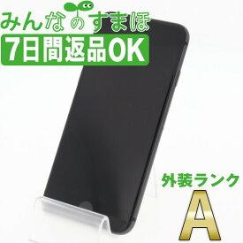 【中古】 iPhone8 256GB スペースグレイ 本体 Aランク スマホ ソフトバンク iPhone 8 アイフォン アップル apple 【あす楽】 【保証あり】 【送料無料】 ip8mtm778sn