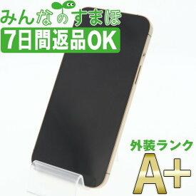 【中古】 iPhone12 Pro Max 256GB ゴールド 【SIMフリー】 本体 ほぼ新品 スマホ iPhone 12 Pro Max アイフォン アップル apple 【あす楽】 【保証あり】 【送料無料】 ip12pmmtm1507