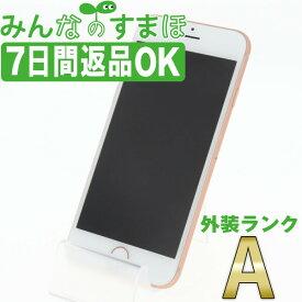 【中古】 iPhone8 256GB ゴールド 【SIMフリー】 本体 Aランク スマホ ahamo対応 アハモ iPhone 8 アイフォン アップル apple 【あす楽】 【保証あり】 【送料無料】 ip8mtm768