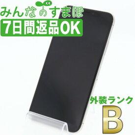 【中古】 iPhoneX 256GB シルバー 【SIMフリー】 本体 スマホ iPhone X アイフォン アップル apple 【あす楽】 【保証あり】 【送料無料】 ipxmtm844