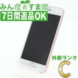 【中古】 iPhone6S 128GB ローズゴールド 【SIMフリー】 本体 スマホ iPhone 6S アイフォン アップル apple 【あす楽】 【保証あり】 【送料無料】 ip6smtm275
