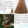 It is present souvenir housewarming in patternless skin roll Shonosuke Yamamoto store かねいちほうきしゅろ hemp palm cleaning Mother's Day out of the hemp-palm broom 3 ball fierce god broom Dharma doll
