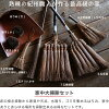 Serve, and is, and Chiho is isolated the general cleaning set Shonosuke Yamamoto store out of the person of hemp-palm broom; scrubbing brush ちりとりしゅろ hemp palm cleaning Mother's Day present souvenir housewarming