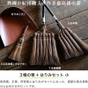 Swell broom & of three kinds of hemp-palm brooms, and see it, and serve as set small Katsunosuke Yamamoto store, and is, and Chiho floats; is present souvenir housewarming in scrubbing brush ちりとりしゅろ hemp palm cleaning Mother's Day
