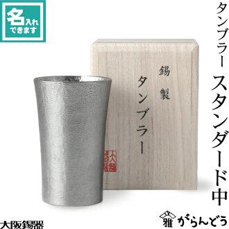 Tin Shuki viagras Osaka Tin with tumbler standard in the beer Cup, beer mug