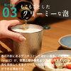 Tin Shuki viagras Osaka Tin with tumbler funnel in the beer Cup, beer mug
