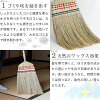Long shaft 11 pitches skewer type timber dealer biography soldier of the Imperial Guard store room broom broom broom Indian corn cleaning Mother's Day present housewarming