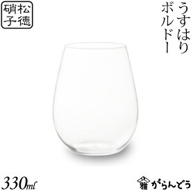うすはり 葡萄酒器 ボルドー(単品) 松徳硝子 ワイングラス
