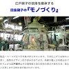 Mount Fuji glass Mount Fuji tumbler Tajima glass