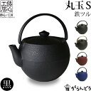 Teapot-001