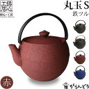 Teapot-002