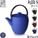 Teapot-006