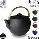 Teapot-007