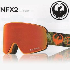 【送料無料】16-17 DRAGON/ドラゴン NFX2 DANNY DAVIS SIGNATURE ダニーデイビスシグネーチャー メンズ レディース スノーボードゴーグル スキー
