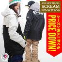 【正午まで決済完了で即日出荷】18-19 MODEL SCREAM/スクリーム スノーボードウェア メンズ&レディース ユニセック…