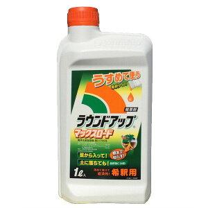 日産化学 ラウンドアップ マックスロード 1L 除草剤