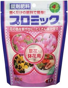 肥料粒状・固型・粉末 ハイポネックス プロミック錠剤 草花・鉢花用 150g