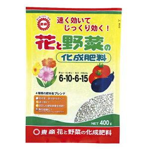 東商 花と野菜の化成肥料 400g