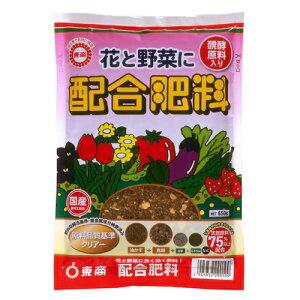 東商 花と野菜に! 配合肥料 650g