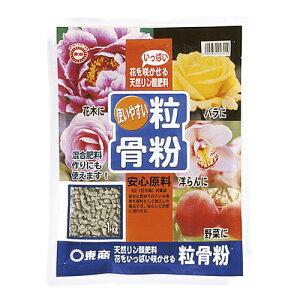 肥料 東商 粒骨粉 1kg