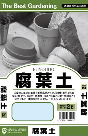 用土単用土田宮園芸腐葉土(落葉100%)2L
