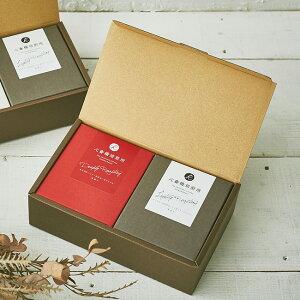 ドリップバッグ(ギフトタイプ)2種類のブレンド(深煎り×5袋、浅煎り×5袋計10袋) コーヒー 珈琲 贈り物 プレゼント