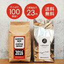バリスタ オリジナルブレンドコーヒー たっぷり ロイヤル コーヒー