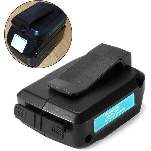 マキタ バッテリー アダプター コンバーター USB Makita ADP05 LXT BL14 BL18 Li-ionバッテリー用 14-18V