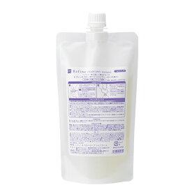 レフィーネ カラーセーブシャンプー(ラベンダーの香り)380mL(詰替え)