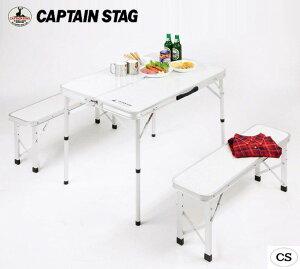 CAPTAIN STAG ラフォーレ ベンチインテーブルセット UC-0005 キャンプ アウトドア 屋外 野外 おしゃれ バーベキュー レジャー ピクニック 海 山 A&Bトレード コモライフ