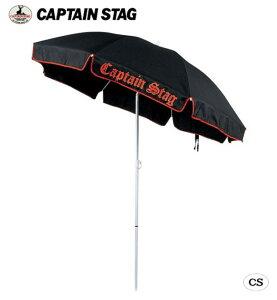 CAPTAIN STAG ユーロクラシックパラソル200cm(ブラック) M-1540 キャンプ アウトドア 屋外 野外 おしゃれ バーベキュー レジャー ピクニック 海 山 A&Bトレード コモライフ